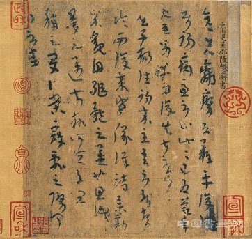 <b>第五届上海书学讨论会征稿启事</b>