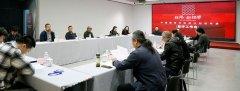 """<b>""""丝路·新纽带:中国画青年扶持计划双年展""""评选工作圆满结束</b>"""
