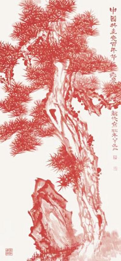 艺心贺华诞:上海百余文史馆馆员书画献礼建党百年
