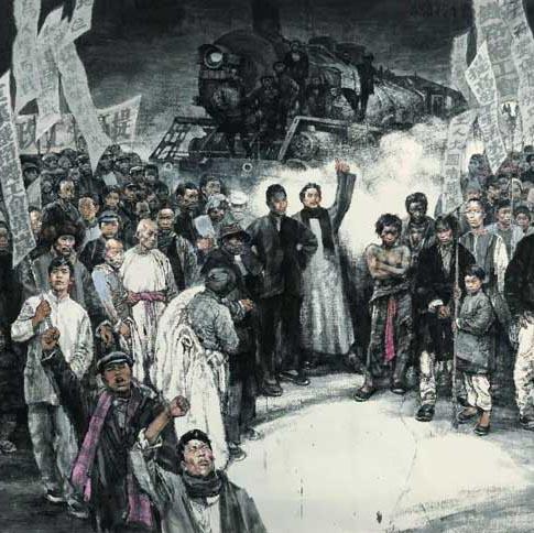 冯远:百年党史精神图谱的完美艺术呈现