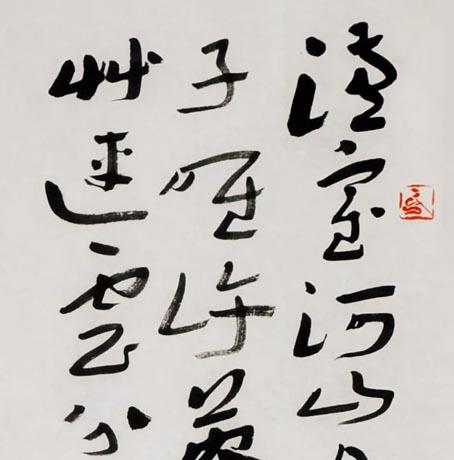 <b>赤壁赋新风:庆祝中国共产党成立100周年赤壁文化主题书法作品展览</b>