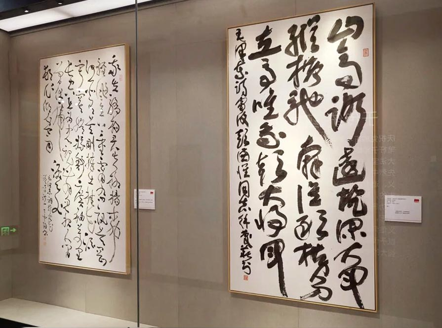 <b>百年丰碑:沪上老中青三代百名书家庆祝中国共产党成立100周年书法展</b>