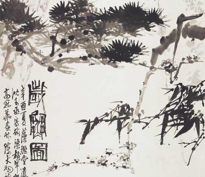 <b> 惊艳了时光的合作画:润物无声·中国国家画院典藏老艺术家美术作品展</b>
