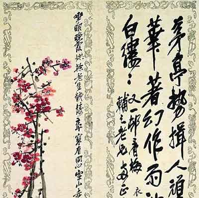 """<b>上海龙美术馆""""百年芳华:近现代书画名品特展""""即将落幕</b>"""