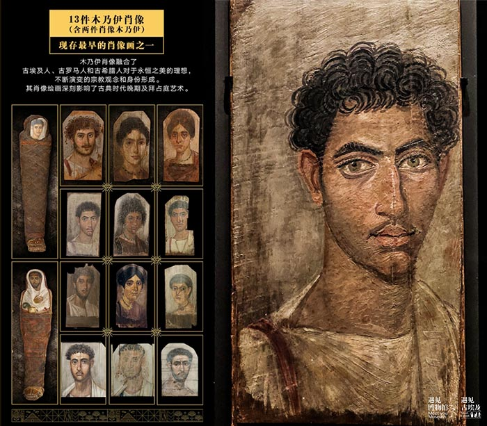 <b>107件(组)古埃及稀世珍品亮相中华世纪坛</b>