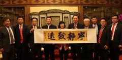 <b>胡滨向日本前首相鸠山由纪夫赠送书法作品</b>