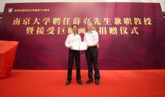 <b>薛亮先生向南京大学捐赠巨幅画卷</b>