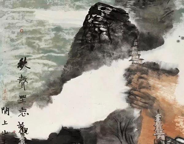 <b>姚鸣京:笔墨·灵性·境界</b>